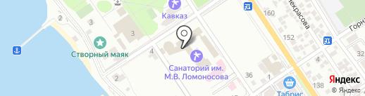 Санаторий им. М.В. Ломоносова на карте Геленджика
