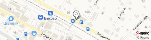 Магазин кофе и чая на карте Быково