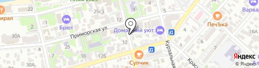 Магазин алкогольной продукции на карте Геленджика
