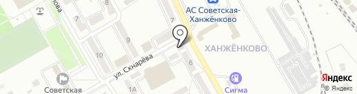 Смак, продовольственный магазин на карте Макеевки