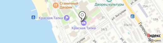 Банкомат, КБ Центр-инвест, ПАО на карте Геленджика