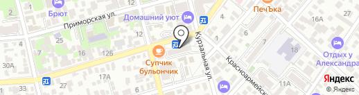 Архивный отдел службы на карте Геленджика