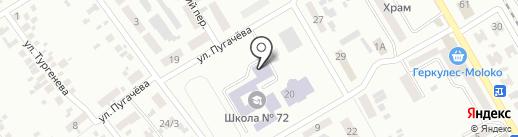 Макеевская общеобразовательная школа I-III ступеней №72 на карте Макеевки