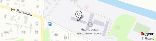 Чкаловская школа-интернат на карте Анискино