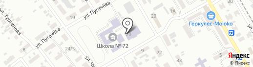 Адвокатский кабинет Симаковой Т.В. на карте Макеевки