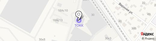 ТОКК на карте Быково