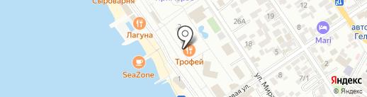 Трофей на карте Геленджика