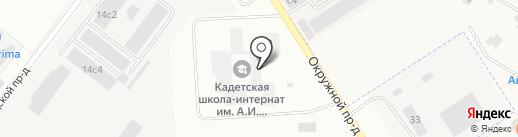 РГГУ на карте Фрязино