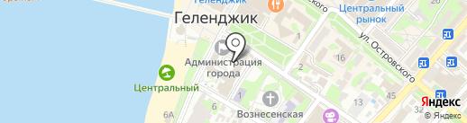 Архивный отдел службы Администрации города-курорта Геленджик на карте Геленджика
