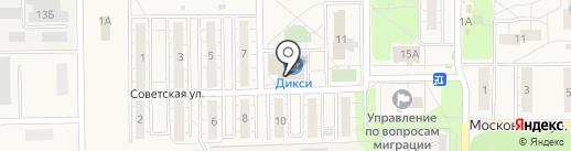 Buchen Shop на карте Балашихи