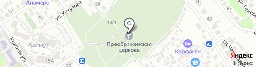 Свято-Преображенский храм на карте Геленджика