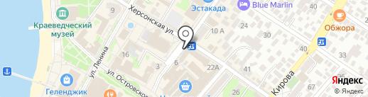 Арлекино на карте Геленджика