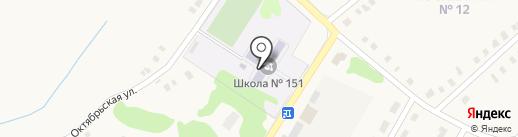 Донецкая общеобразовательная школа I-III ступеней №151 на карте Моспино
