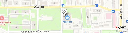 Магазин мяса на карте Балашихи