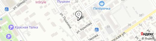 Людмила+ на карте Геленджика