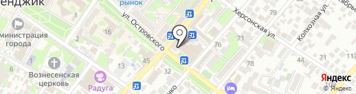 ШокоLife на карте Геленджика