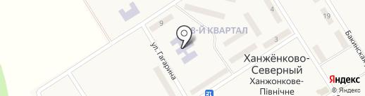 Амбулатория, Центр первичной медико-санитарной помощи №6 на карте Ханжёнково-Северного