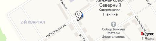 Мясо, магазин на карте Ханжёнково-Северного