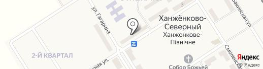 ОЩАДБАНК, ПАО на карте Ханжёнково-Северного