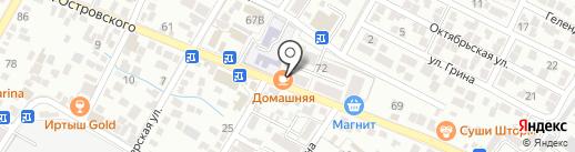 Домашняя на карте Геленджика