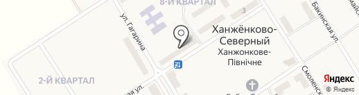 Центральный Республиканский Банк, ОГУ на карте Ханжёнково-Северного