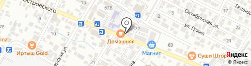 Ателье на карте Геленджика