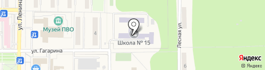 Средняя общеобразовательная школа №15 на карте Балашихи