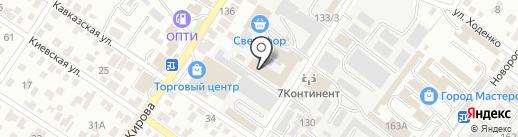 Леста на карте Геленджика