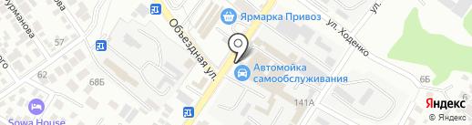 ЭкономКа на карте Геленджика