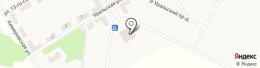 Библиотека на карте Ханжёнково-Северного