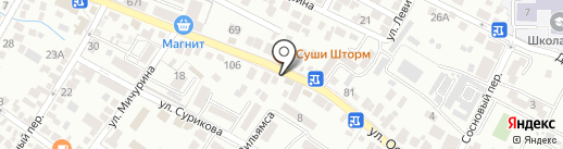 МАСТЕР ХОЛОД на карте Геленджика