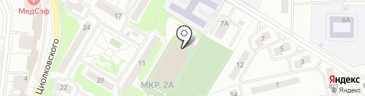 Айс Парк на карте Жуковского