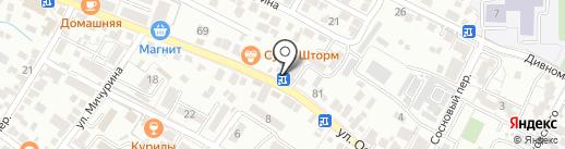 Каравай на карте Геленджика