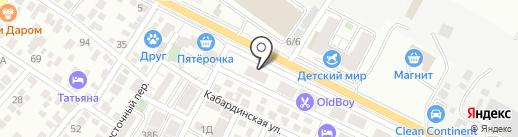 СДЭК на карте Геленджика