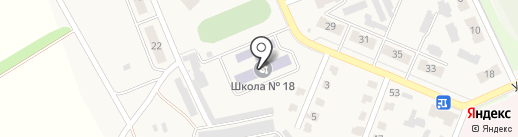 Средняя общеобразовательная школа №18 на карте Дубовки