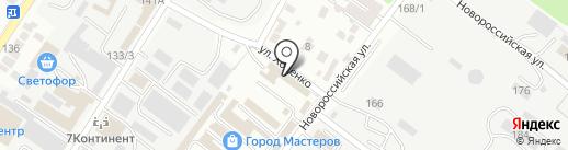 Торговая компания на карте Геленджика