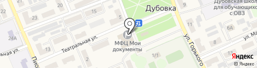 Центр культуры и досуга, МКУ на карте Дубовки