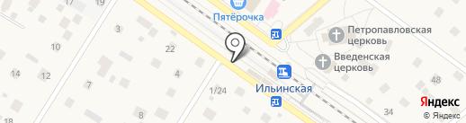 Связной на карте Ильинского