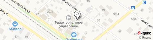 Банкомат, Росбанк, ПАО на карте Ильинского
