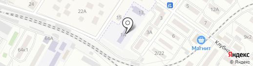 Детский сад №15 на карте Жуковского