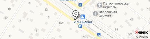 Продовольственный магазин на карте Ильинского