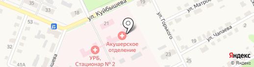 Женская консультация на карте Дубовки