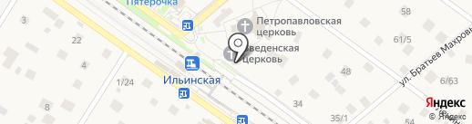 Церковь Введения во храм Пресвятой Богородицы в Ильинском на карте Ильинского