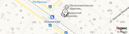 Храм Петра и Павла в Ильинском на карте Ильинского