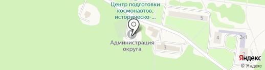ОВД по пос. Звездный городок на карте Звёздного городка