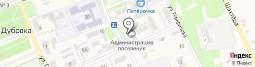 Администрация муниципального образования Шахтерское на карте Дубовки