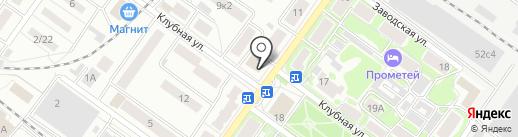 Мастерская по ремонту одежды на карте Жуковского