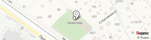 Авангард на карте Ильинского