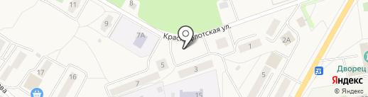 Медиа-Селект на карте Красноармейска