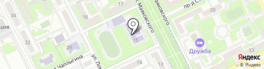 Средняя общеобразовательная школа №2 на карте Жуковского